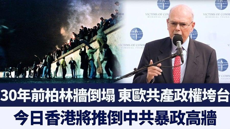 BNO港人入英籍將失永居權? 香港是「新冷戰」轉折點