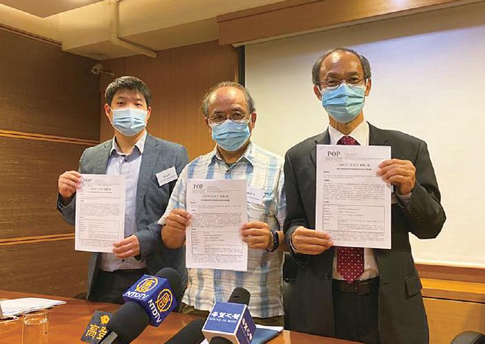 香港民研昨日宣佈立法會選舉選前民調方式。(肖龍/大紀元)