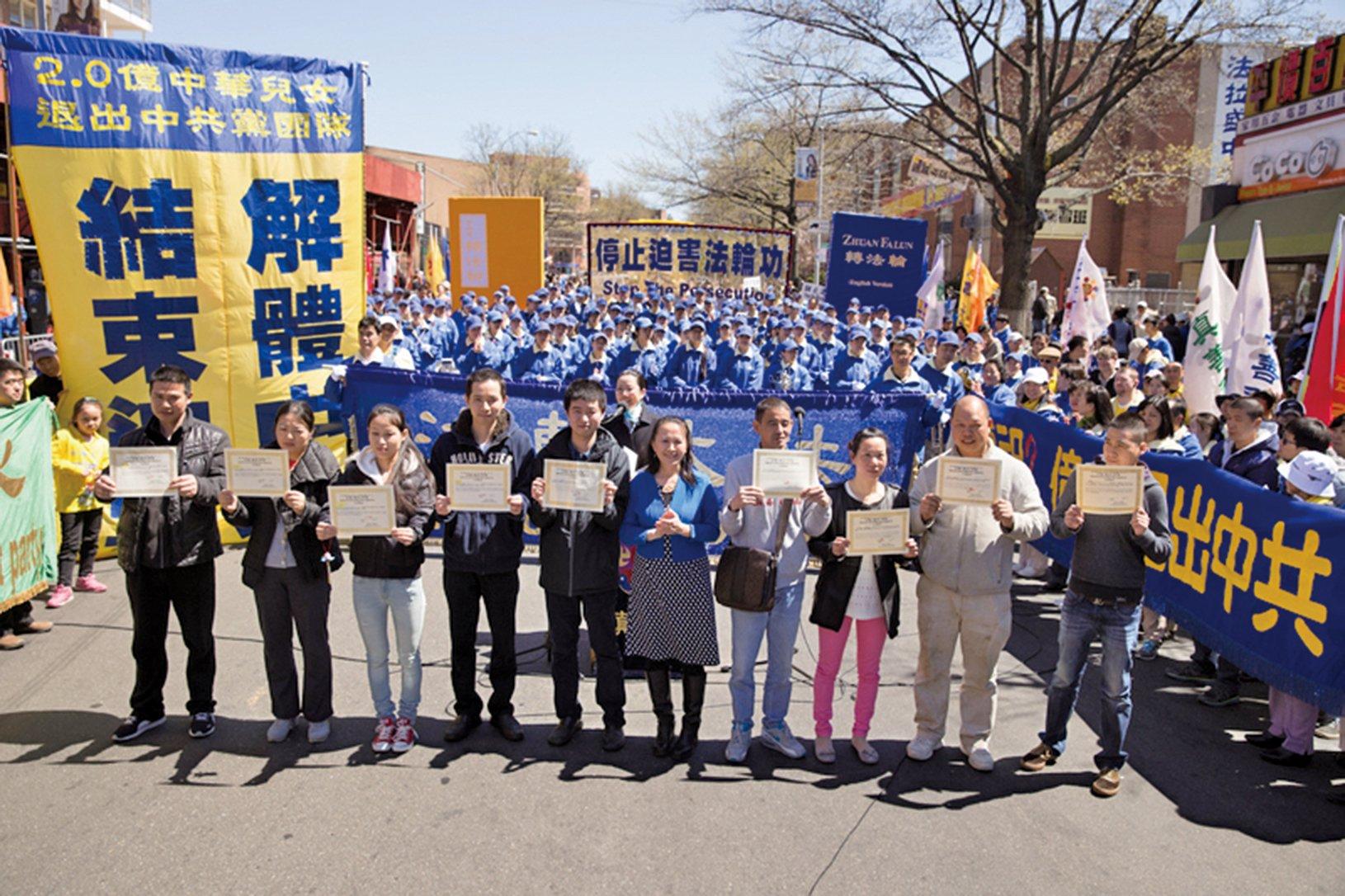 多位華人在「全球退黨服務中心」在紐約組織的集會上公開退黨。(大紀元資料圖片)
