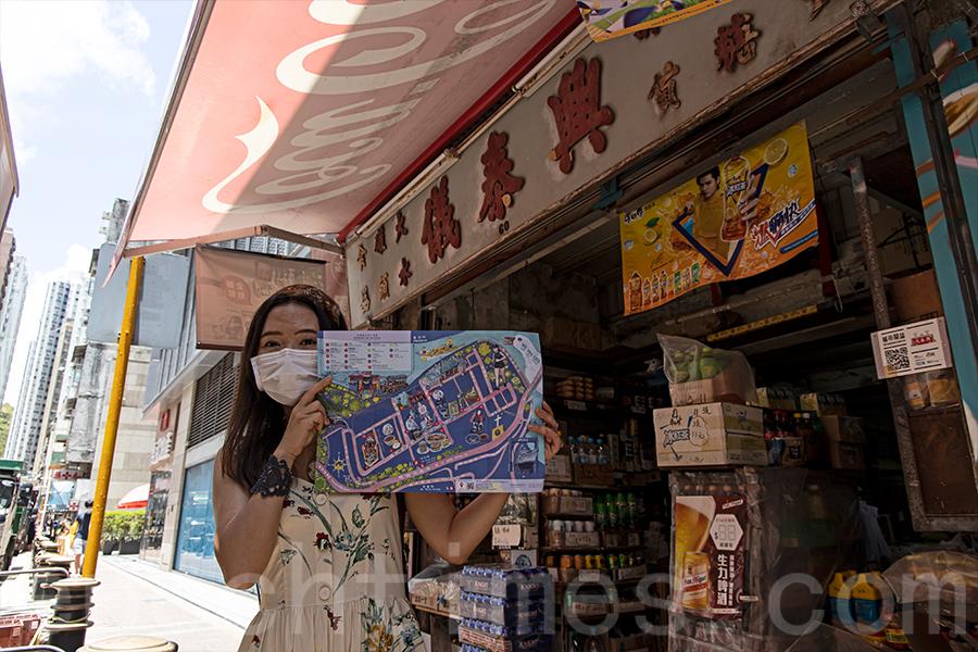 慧惠的社區地圖系列作品集結不同的小店,用整體客觀的角度介紹哪些地方值得探索。(陳仲明/大紀元)