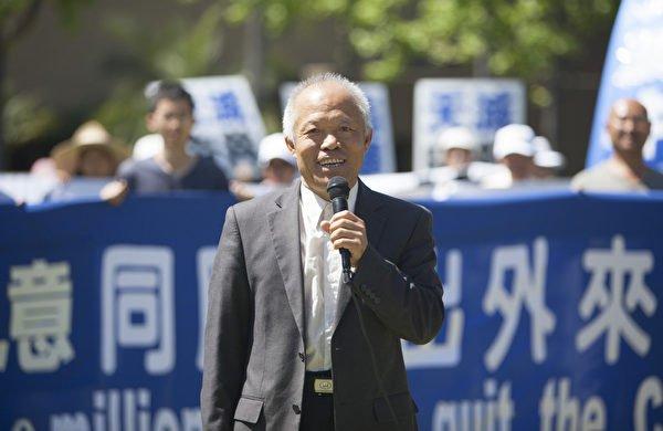 2015年4月,劉因全在蒙特利爾的一次集會上發言,聲援2億中國人退出中共的「黨、團、隊」組織。(季媛/大紀元)