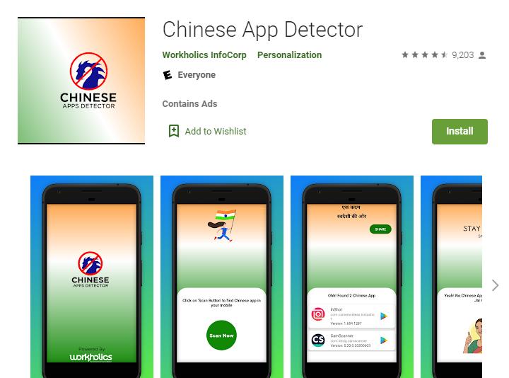 「Chinese App Detector(檢測中國App)」上架,短短幾天即爆紅。(App截圖)