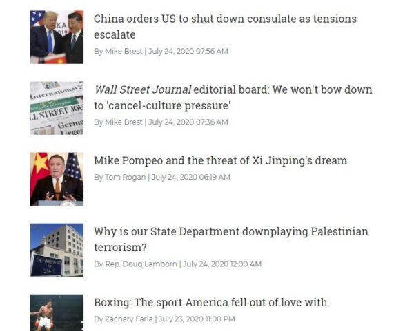 美媒Washington Examiner站內搜索7月24日有關蓬佩奧的報道結果。(網頁截圖)