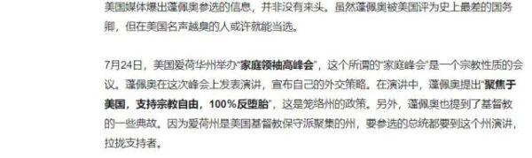 (搜狐網頁截圖)