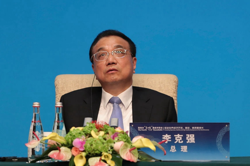 李克強反內循環講話流出,傳遭高層排擠「寫檢討」。資料圖(Lintao Zhang/Getty Images)