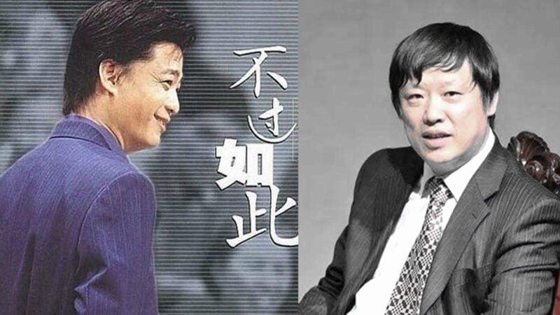 近日,中共前央視主播崔永元(左)槓上了環球時報總編胡錫進(右)。(新唐人影片截圖)