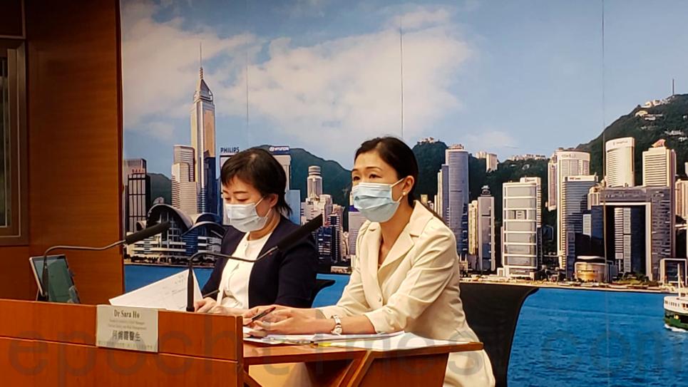 7月29日,衛生署公佈香港新增118宗中共肺炎(武漢肺炎)確診個案。(郭威利/大紀元)