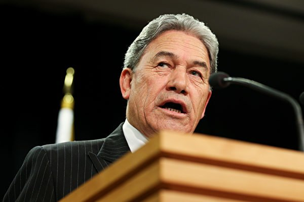 紐西蘭副總理兼外交部長溫斯頓‧彼得斯周二(7月28日)表示,在中共決定通過《港區國安法》後,紐西蘭決定中止與香港的引渡條約。(Hagen Hopkins/Getty Images)