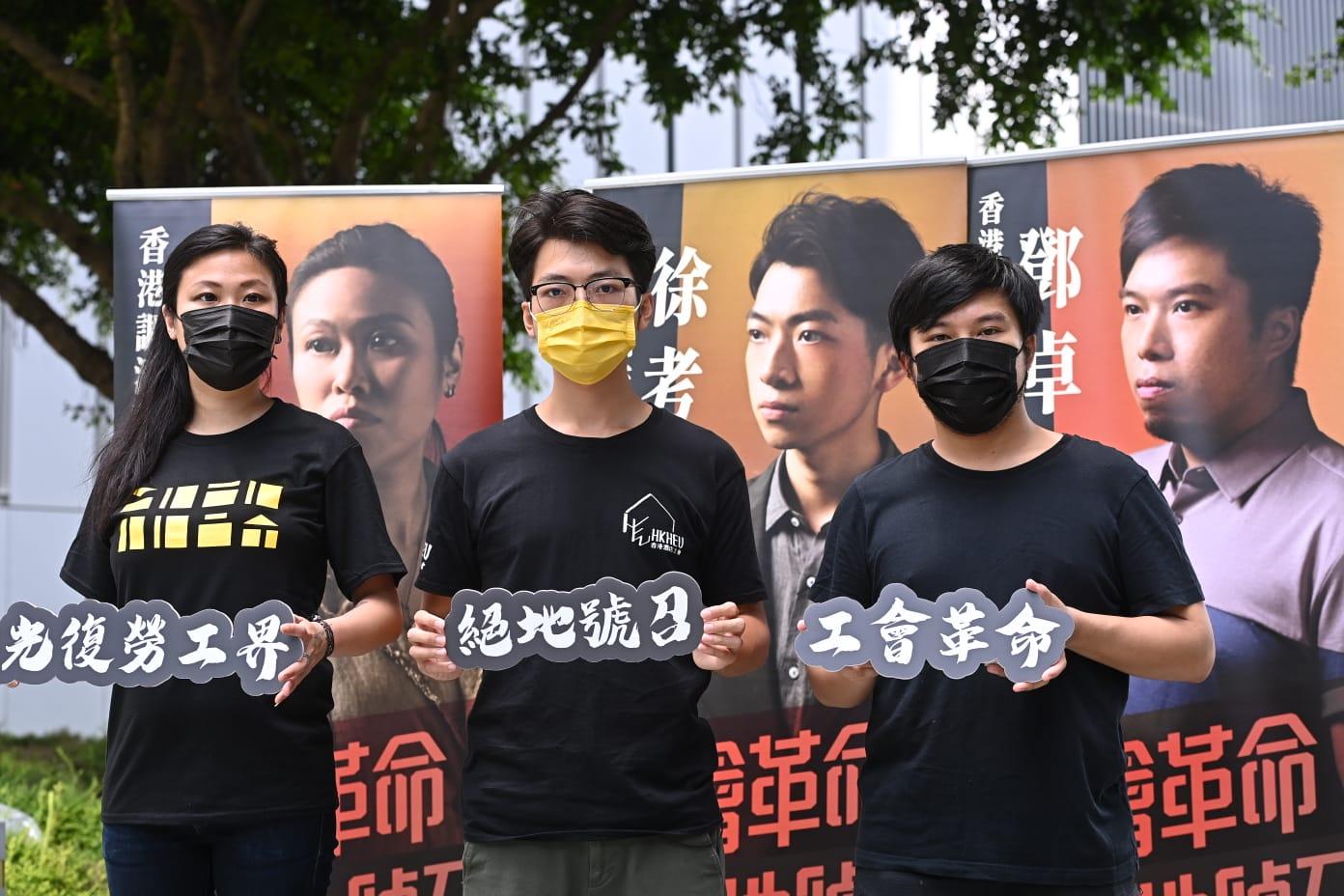 徐考澧(中)、侯翠珊(左)、鄧卓文(右)報名參加立法會功能界別選舉。(宋碧龍 / 大紀元)