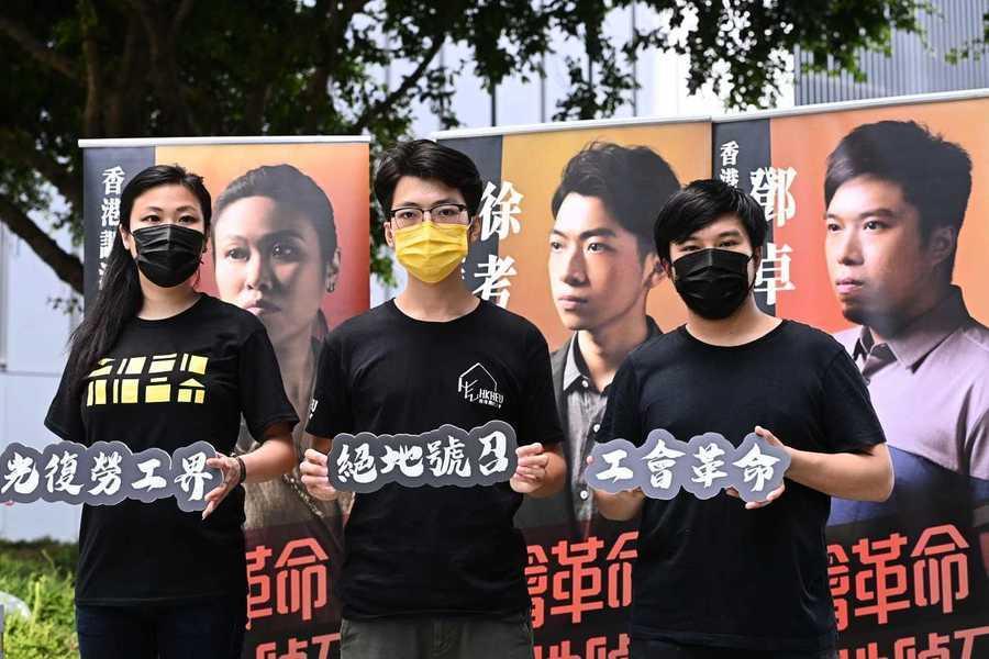 新工會運動 徐考澧 侯翠珊 鄧卓文 報名立法會選舉勞工界別
