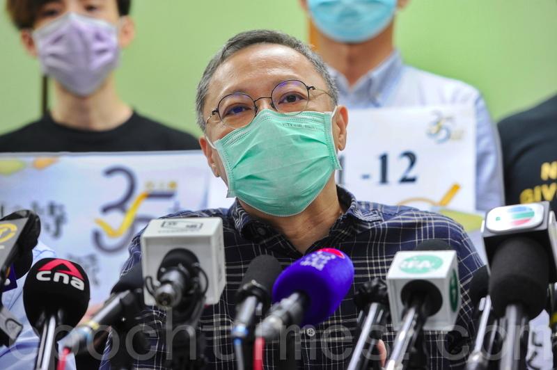 遭港大校委會18比2通過解僱 戴耀廷:標誌香港學術自由終結