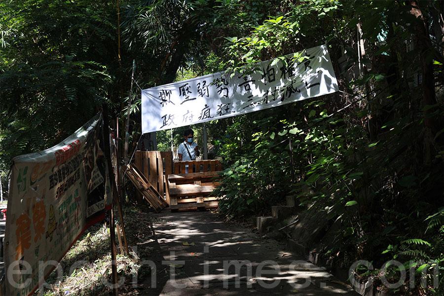 村民在村內拉起抗議標語橫額,為橫洲收地事件發聲。(陳仲明/大紀元)