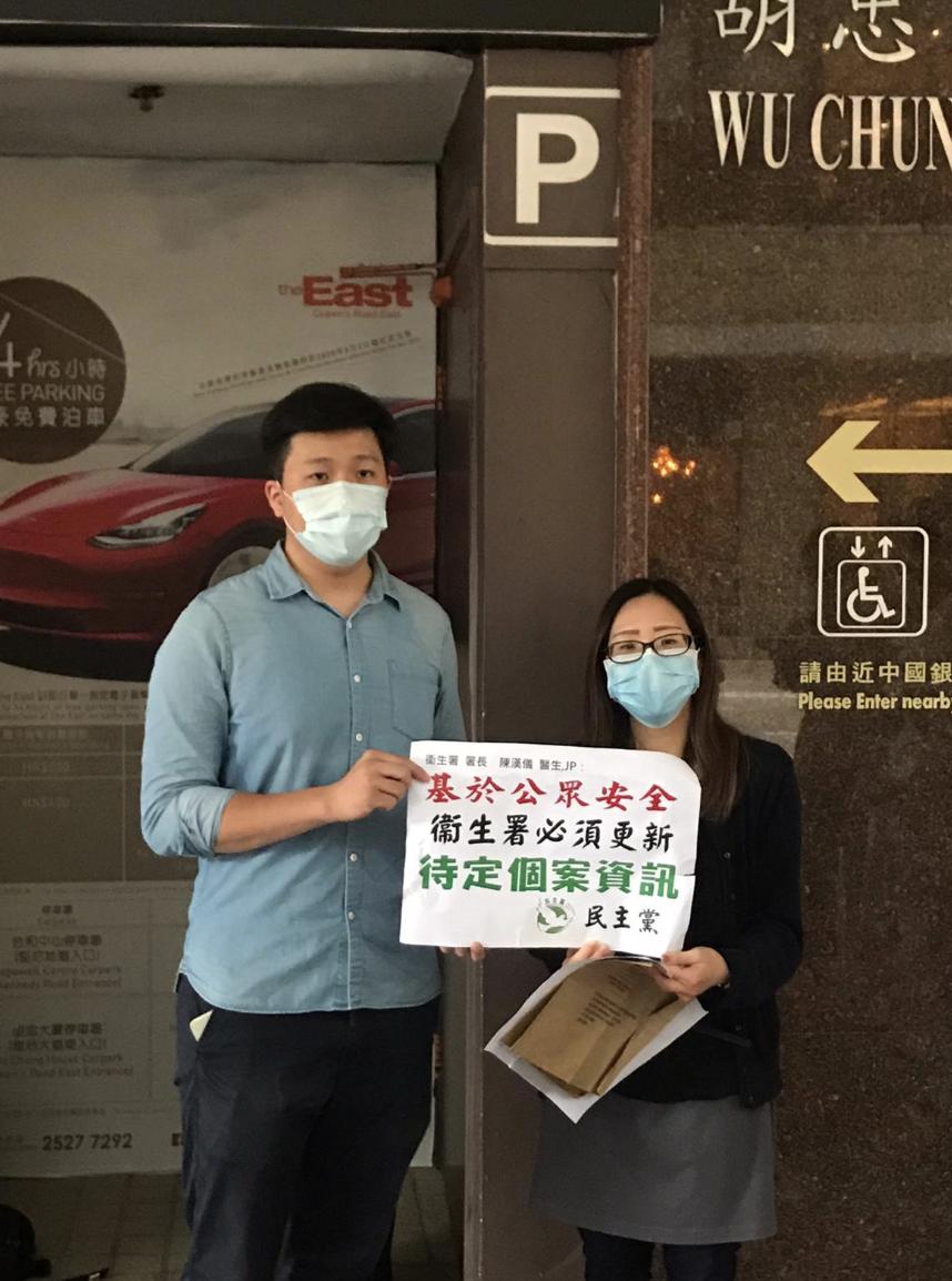 九龍城區議員馬希鵬向衛生署遞交請願信。(張旭顏/大紀元)