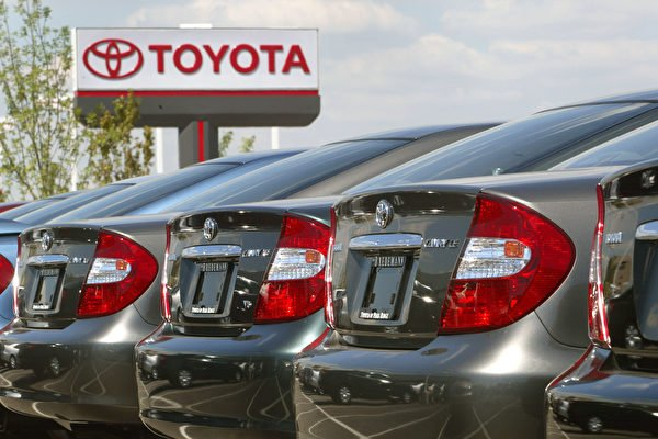 銷量受挫 豐田汽車要零件商降價
