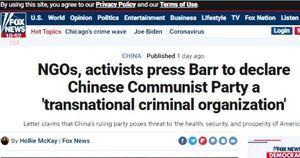 促白宮列中共為跨國犯罪組織 數百團體活動家聯署