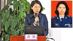 唐娟走出中領館時 女兒已被送回中國疑成人質