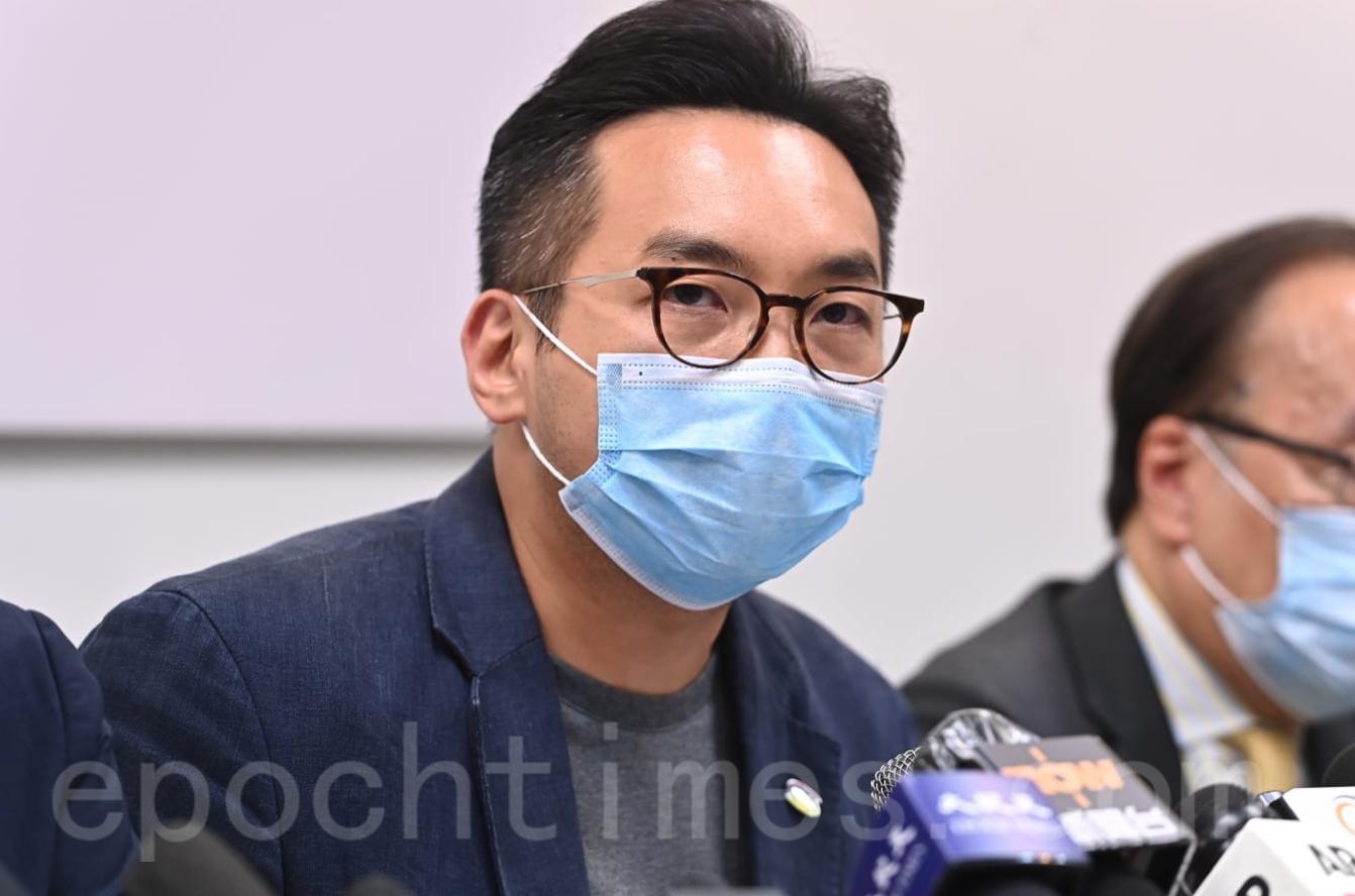 2020立法會選舉,被DQ的參選人,現任公民黨議員楊岳橋。(宋碧龍/大紀元)