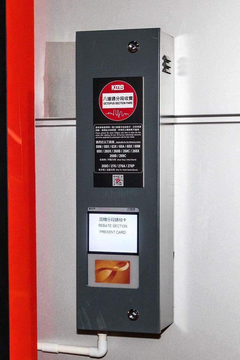 九巴在區內28個巴士站設置八達通拍卡機(如圖),乘客須於下車後以繳付車資的同一張八達通拍卡,方能獲得車資回贈。(九巴)