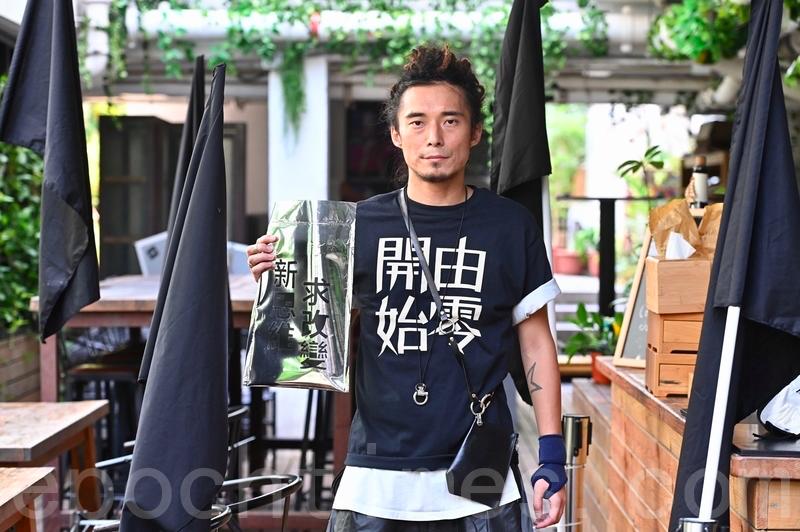 時裝設計師楊展今日(30日)在上環元創坊會見傳媒,宣佈參選紡織及製衣界功能界別。(宋碧龍/大紀元)