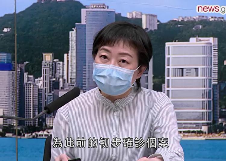 本港昨日新增149宗中共病毒(武漢肺炎)確診個案,再破單日新高。(影片截圖)
