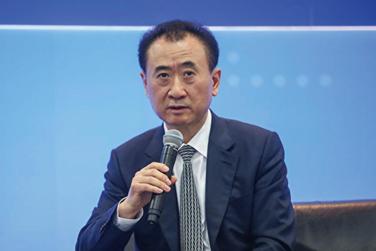 萬達集團董事長王健林資料照。(余剛/大紀元)