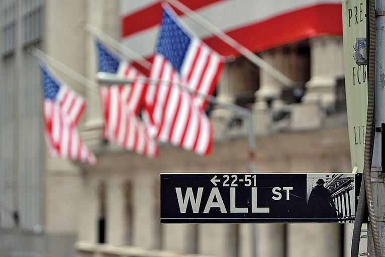 疫情下 華爾街公司爆出走潮