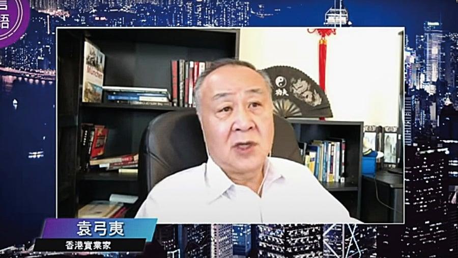 【珍言真語】袁弓夷:中美斷交在即 黨員尋庇護