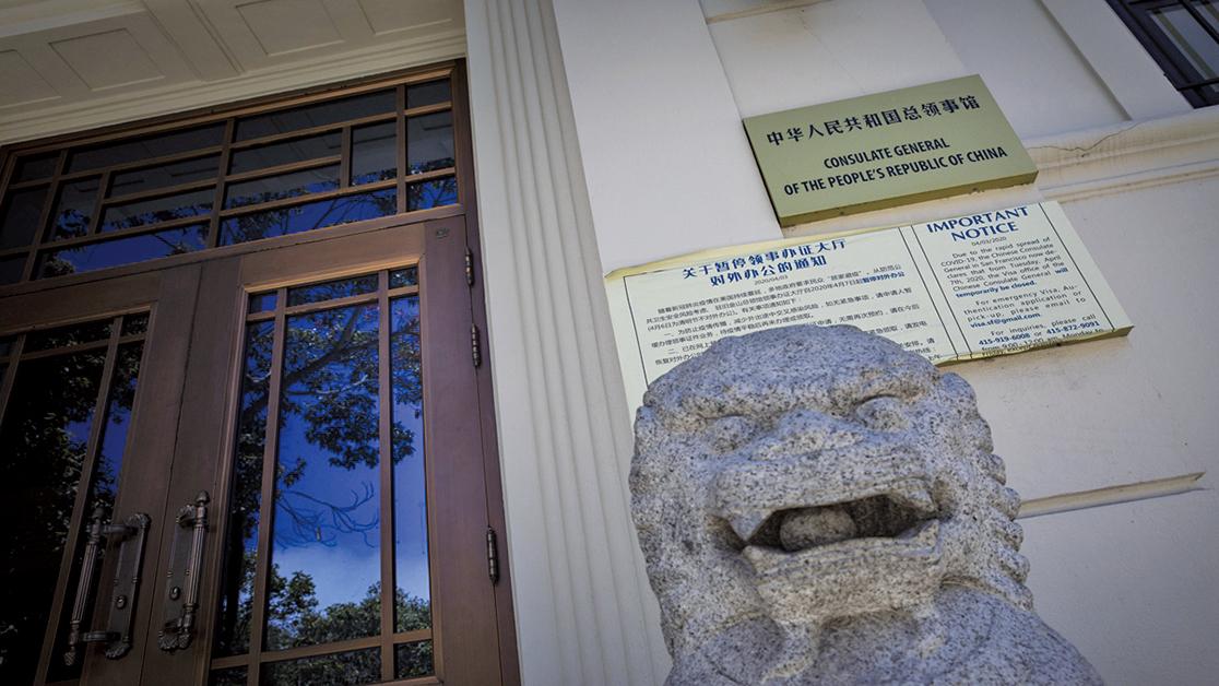 美國前情報官員說,中共駐三藩市總領事館和駐紐約總領館才是中共的大間諜窩。(AFP)