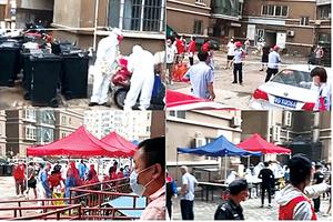 疫情蔓延   北京最大小區現病例
