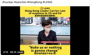 林鄭回應「外國制裁」笑「核子手段」 網民惡搞