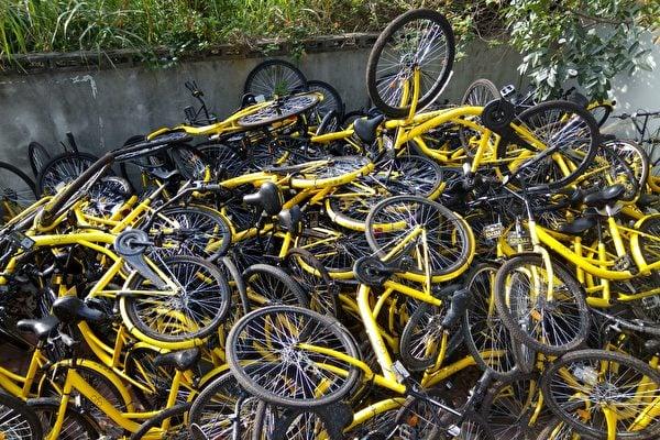 中國共享單車巨擘ofo從2017年起就陷入營運危機,隨後逐漸沒落。(大紀元資料室)