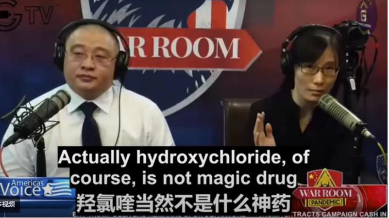 逃亡美國的中國病毒學專家閻麗夢爆料,中共高層知道羥氯喹可有效減緩中共病毒引起的症狀,都在服用此藥。(影片截圖)