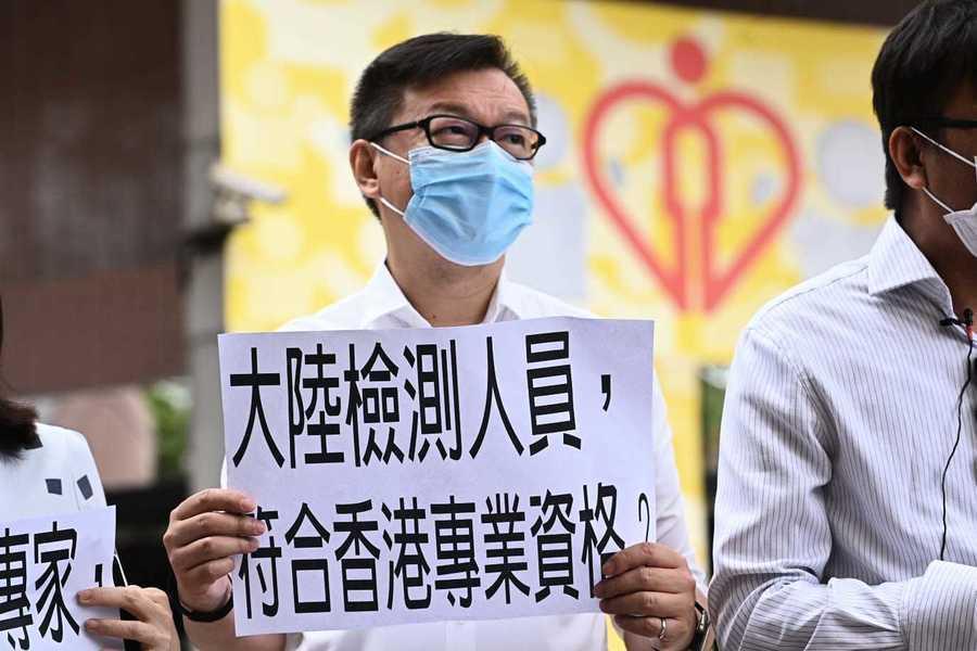 香港醫護移民 大陸醫護來港 醫學界擔憂「一國一制」
