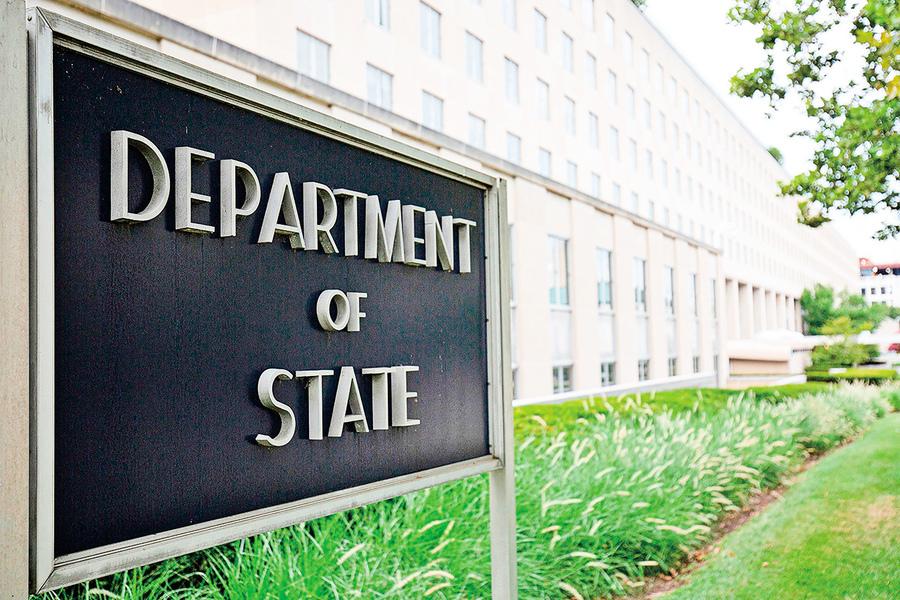 美國政府行政部門系列行動 聲援法輪功