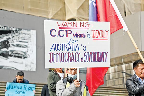 2020年6月7日,澳洲維州各族裔及民間團體在墨爾本市中心的維州議會大廈(Parliament House)前舉行抗議「一帶一路」集會。(Grace Yu/大紀元)