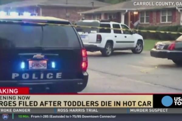 周四(4日)佐治亞州亞特蘭大,15個月大雙胞胎被粗心的父親留在休旅車內,雖緊急送醫仍回天乏術。(今日美國視像截圖)