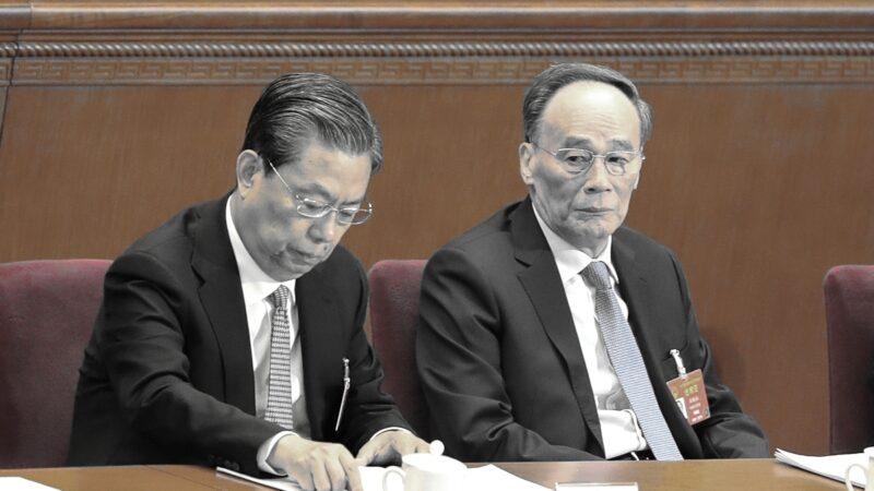 趙樂際在過去一年來忽然成為習近平眼中的問題人物。(Lintao Zhang/Getty Images)