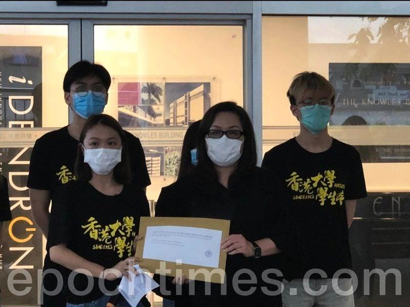 【直播】港大學生會聯署譴責校委會終止戴耀廷教席的決定