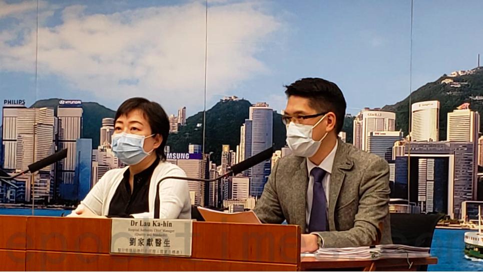 8月3日疫情記者會,公佈新增中共肺炎(武漢肺炎)確診個案80宗。(郭威利/大紀元)