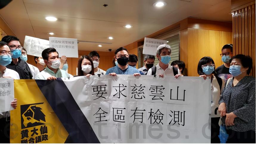 黃大仙區議員:政府打壓「全黃」區議會 親共上屆議員優先獲得防疫資訊