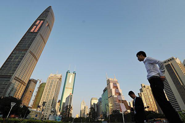 由於中國經濟急遽惡化,中國各大城市寫字樓空置率2020年第二季度飆升到10多年來最高水平。(AFP/Getty Images)