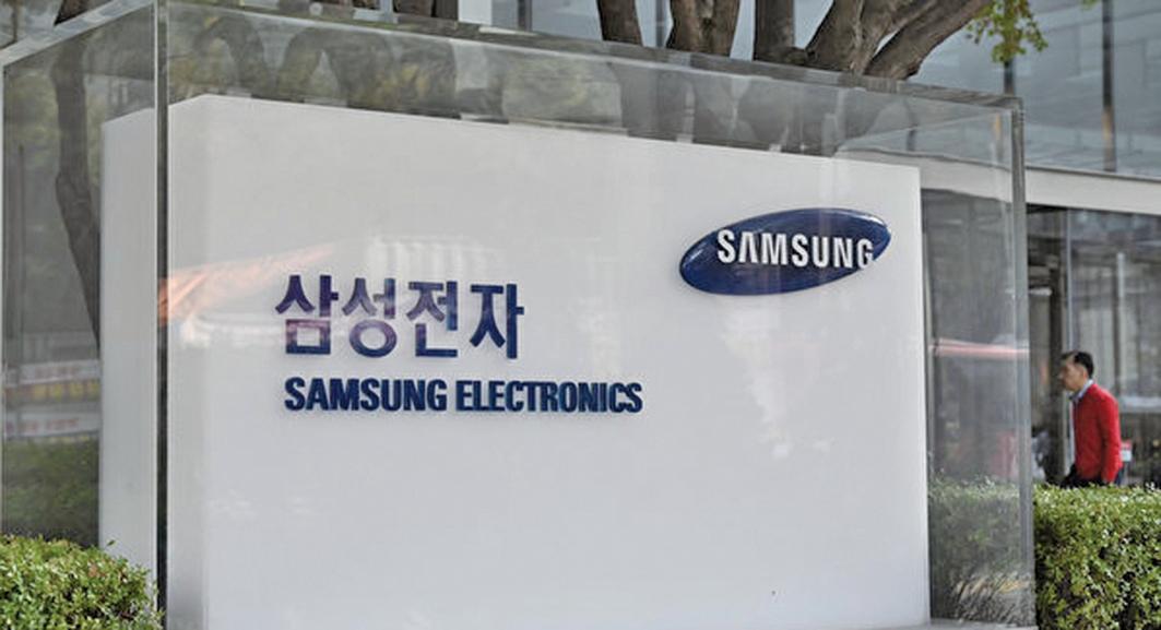 南韓三星電子宣佈,將關閉在大陸的電腦工廠——蘇州三星電子電腦有限公司。 (Getty Images)