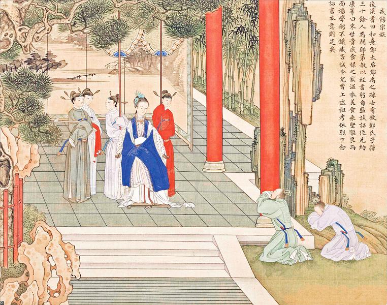 【賢后傳】一位最能「忍」的皇后 東漢和帝劉肇皇后——和熹鄧皇后