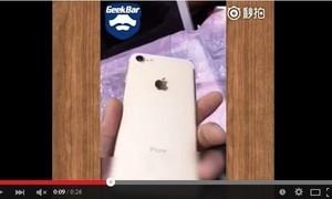 傳iPhone 7開機視像曝光 照相鏡頭這麼用