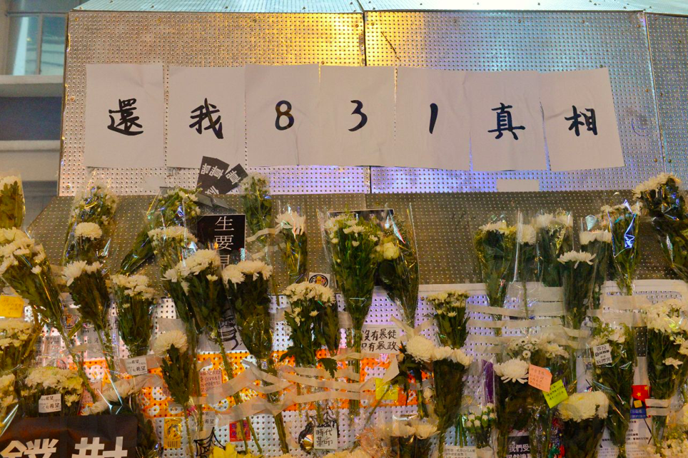圖為去年10月31號,市民在太子站紀念「8.31」兩個月。(宋碧龍/大紀元)