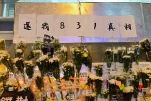 太子站外牆寫「沉冤待雪」被控刑毀 74歲露宿者未知何故缺席聆訊