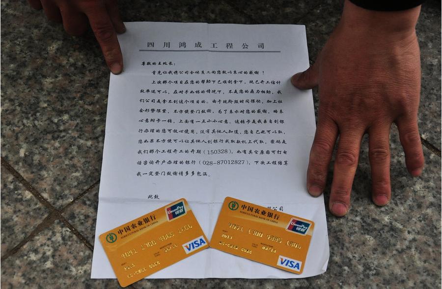 大陸出現新型詐騙方式 銀行都無法解釋