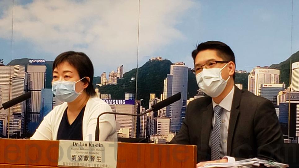 8月4日疫情記者會,公佈新增中共肺炎(武漢肺炎)確診個案80宗。(郭威利/大紀元)