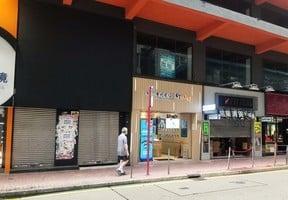 疫情持續斷生計 香港小商家求助無門