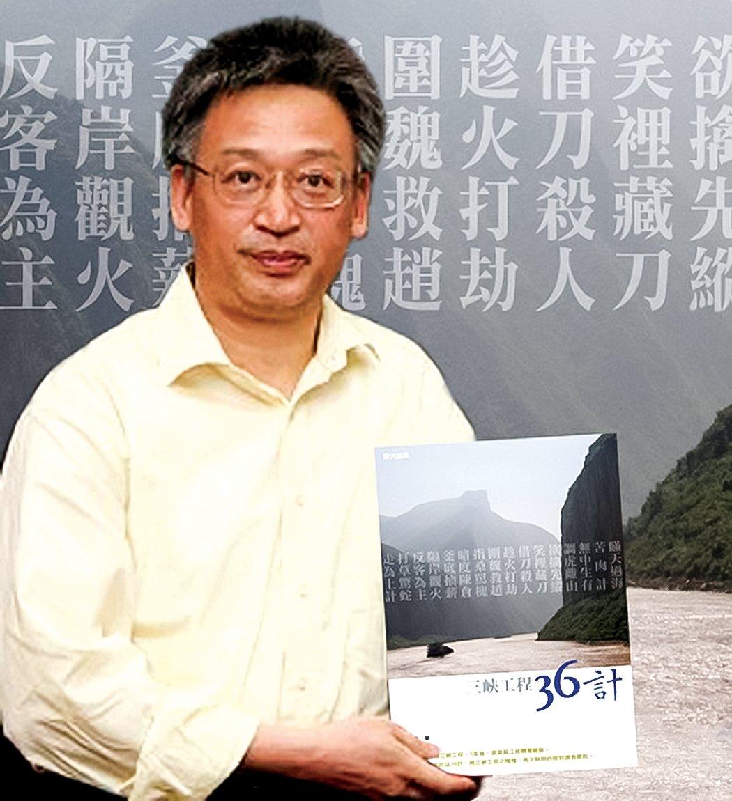 旅居德國的著名國土規劃專家、《三峽工程36計》一書的作者王維洛博士。(大紀元)